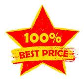 4 つ星、黄色と赤の描かれたラベルで最高の価格を 100 パーセント — ストック写真