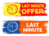 Last minute offer with clock sign, drawn labels — Stock Photo
