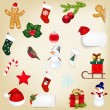 Big Set Christmas Icons — Stock Vector