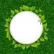 Green Grass Texture With Leaves - Stock Vector