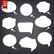 Speech Bubble Drawn With Chalk Set — Stock Vector