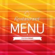 Color Restaurant Menu Design — Stock Vector