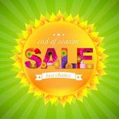 Sunburst Sale Background — Stock Vector