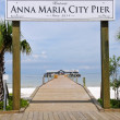 Anna Maria City Pier — Stock Photo