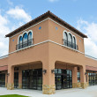 New Commercial Building — Stock Photo