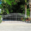 Security Gate — Stock Photo