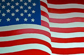 Verenigde staten vlag — Stockfoto