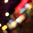 Stock Photo: City bokeh background