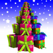 Presents christmas tree — Stock Photo