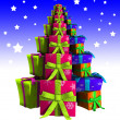 Stock Photo: Presents Christmas Tree