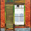 Oil painting - Window composition - Stock Photo