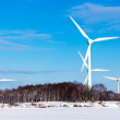 Stock Photo: Windturbines