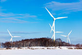 Windturbines — Stock Photo