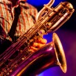 Stock Photo: At baritone sax
