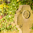 Old christian cross — Stock Photo