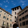 Royalty-Free Stock Photo: Old Buildings in Verona