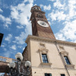 Stock Photo: Lamberti tower in Verona