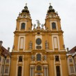 Stock Photo: Stift Melk