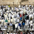 Stock Photo: Wailing Wall in Jerusalem