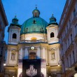 St.Peter's church in Vienna — Stock Photo #27275425