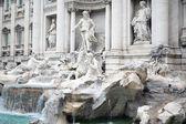 Trevi Fountain — Stock Photo