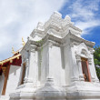 Stock Photo: Thailand, Chiang Mai, PhrThart doi suthep temple