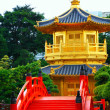 Pavilion of Absolute Perfection in the Nan Lian Garden, Hong Kon - Stock Photo