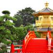 Pavilion of Absolute Perfection in the Nan Lian Garden, Hong Kon — Stock Photo #19371403