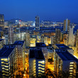 Hong Kong City Night Residential building area — Stock Photo #40167825