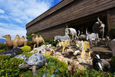 Noah's ark — Stock Photo