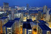 Hong Kong City Night Residential building area — Stock Photo