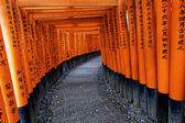 Fushimi Inari Taisha Shrine — Stock Photo