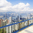 Hong Kong skylines daytime — Stock Photo #46960693