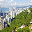 Hong Kong skylines daytime — Stock Photo #46960741