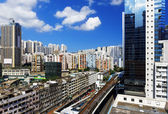 Hong Kong Day, Kwun Tong distract — Stock Photo