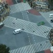 Shibuya cross-walk - Stock Photo