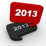 New Year 2013 — Stock Photo #16888227