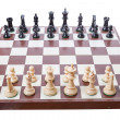 Stock Photo: Chess board set up to begin game