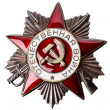 Order of the Patriotic War — Stock Photo