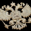Stock Photo: Bronze State Emblem Of Russia