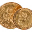 Stock Photo: Russian old coin of pure gold