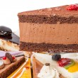Stock Photo: Piece of cake with coffee souffle