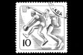 Basketball auf einer briefmarke — Stockfoto