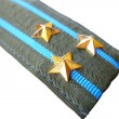 Three stars on  epaulette — Stock Photo