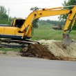 Stock Photo: Excavator Heavy Equipment