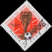 Football World Cup  — Stock Photo