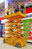 Electric Scissor Lift — Stock Photo