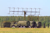 Military radar  — Stock Photo