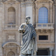 Stock Photo: Sculpture of St. Peter