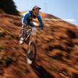 Stock Photo: Autumn extreme mountain bike competition